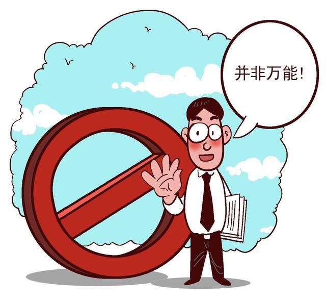 """看漫画 学习""""三线一网格""""(一)"""