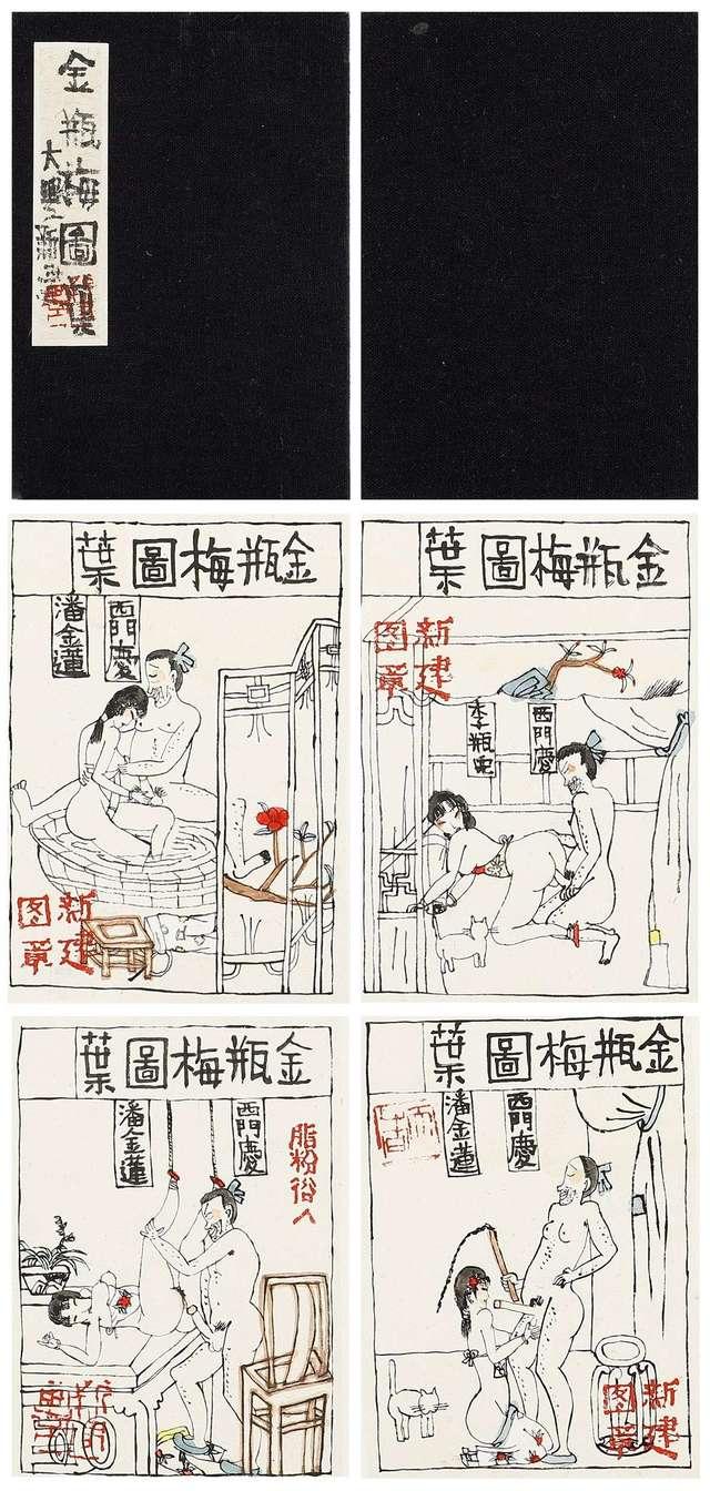囹.+yie�)�9b&_纪念朱新建特别专场 朱新建(1953-2014) 金瓶梅图叶 纸本 彩墨 10.