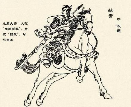 据说,狄青郁郁而终后,家人准备将狄青的遗骸运回老家安葬,行前风水
