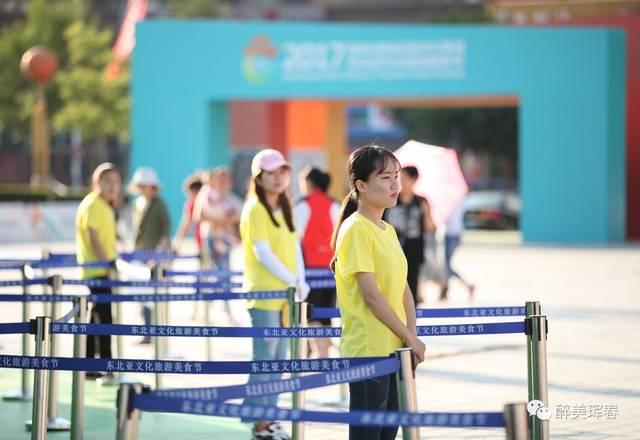 2017东北亚文化旅游美食节精彩继续!高哥威海主美食斗鱼播图片