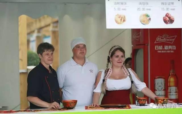 2017东北亚文化旅游美食节精彩继续!美食珲春特色图片