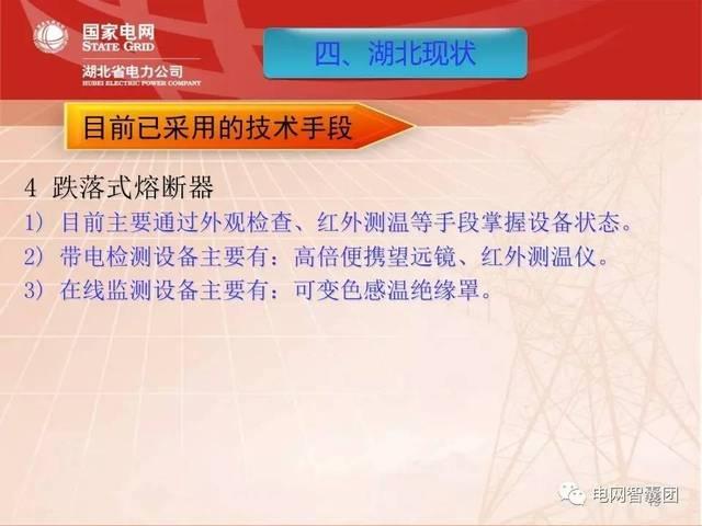 供电企业表态发言稿发展是我们党执政兴国的第一要务