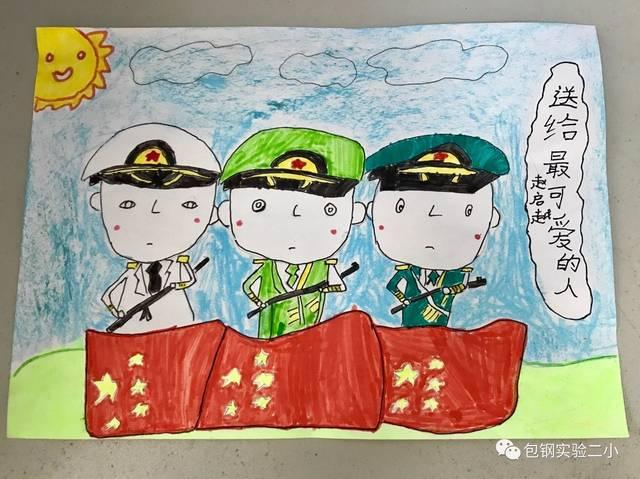 军民共建漫画_【缤纷暑假】队礼献给橄榄绿 共建军民鱼水情——包钢