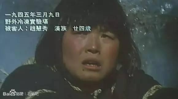 侵华揭秘日军731部队最真实的猎人类似于电影的电视剧图片