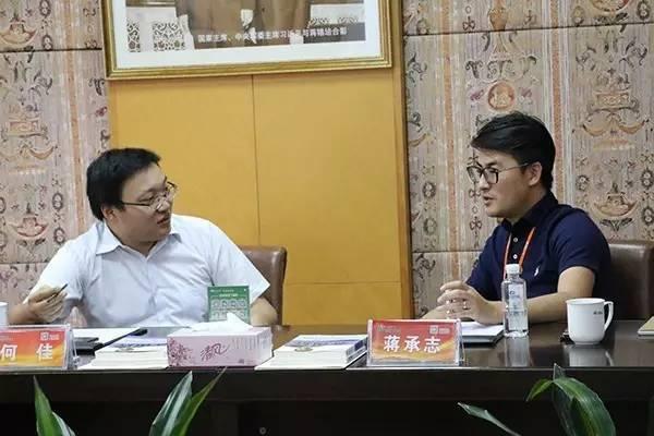 蒋承志接待易事特集团股份公司副董事长何佳一行