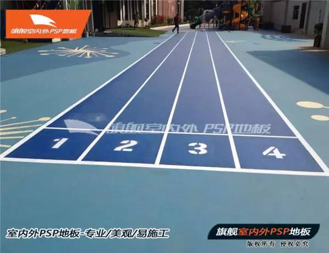 旗舰室外PSP地板案例集锦
