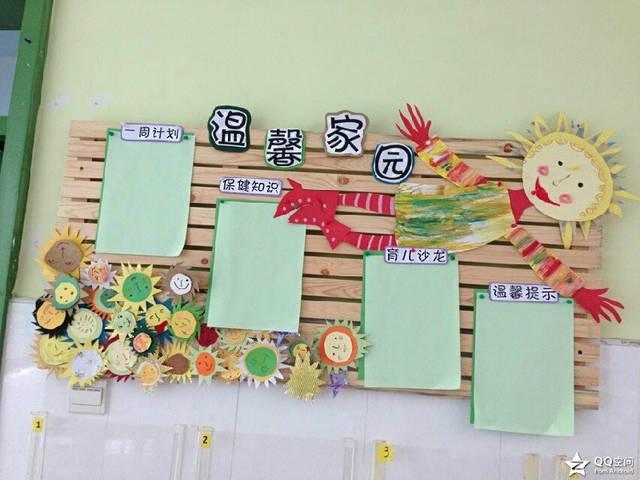 【幼师必读】漂亮的幼儿园环境布置之边框设计