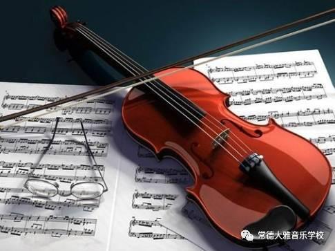 最全的小提琴乐谱常见符号 建议收藏