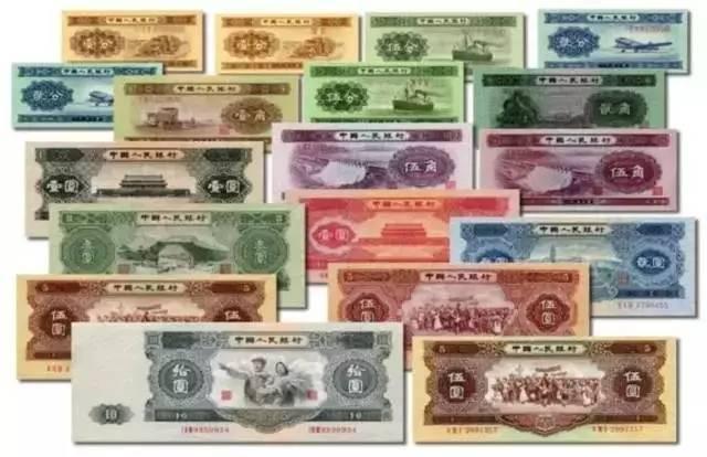 来自金投外汇网数据显示,人民币收藏价格表如下: 2 1953年版的第二套