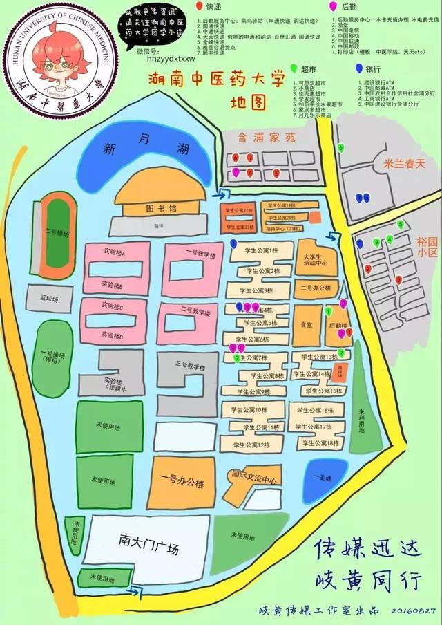 校园手绘地图