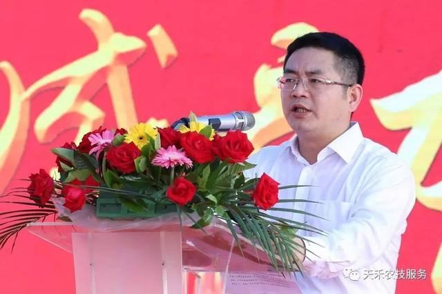 湛江天禾粤联农业科技有限公司副总经理罗志林先生,客户代表廉江市图片