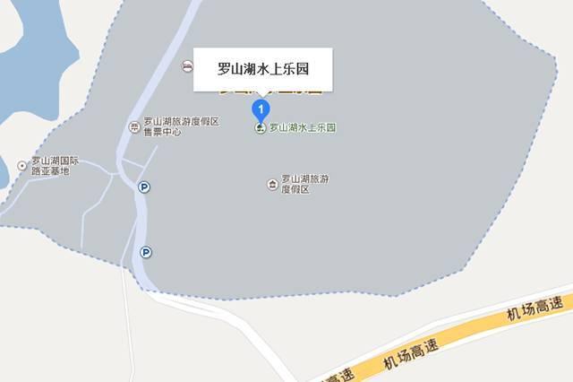 地址:广西省桂林市临桂区两江镇两江大道1008号 自驾车: ◆ 七星区