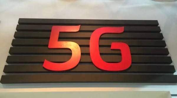 5G全产业链深度分析之 一 投资逻辑图片