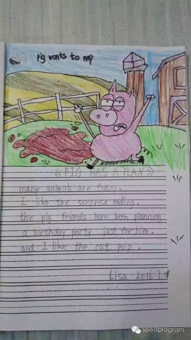 """每段读书笔记 都画上生动有趣的配图 每读完一本书 都会写下 """"图片"""