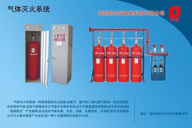 七氟丙烷气体灭火系统如何灭火及检查维修