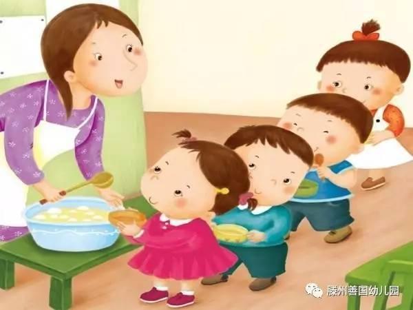 幼儿吃饭礼仪矢量图