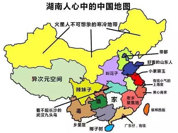 新疆人口组成_新疆维吾尔自治区第七次全国人口普查主要数据