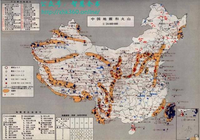 四川又发生地震,你的城市在中国的五大地震带上吗