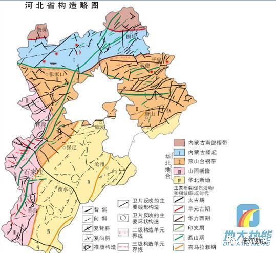 河北省_河北省地质构造简图