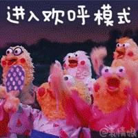 """广东这4个高大上的""""乡村旅游创客基地""""你去过几个?最近的在江门哦~"""