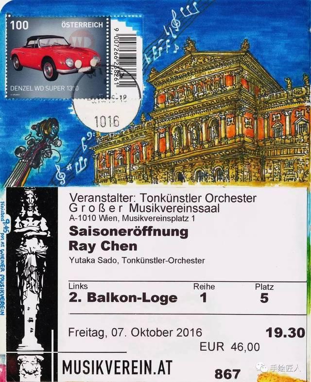 手繪維也納 美泉宮+音樂廳