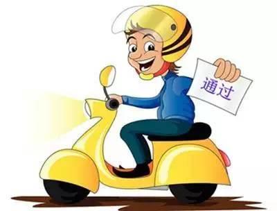 【中石扬民安驾校】胶州摩托车考试攻略!d证,e证这里考试!图片