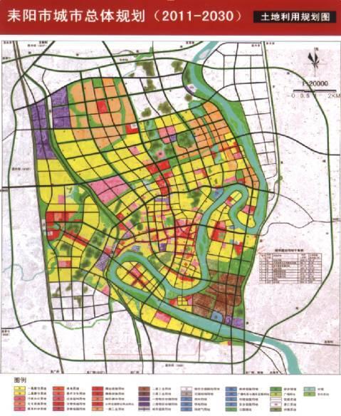 耒阳市城市总体规划图