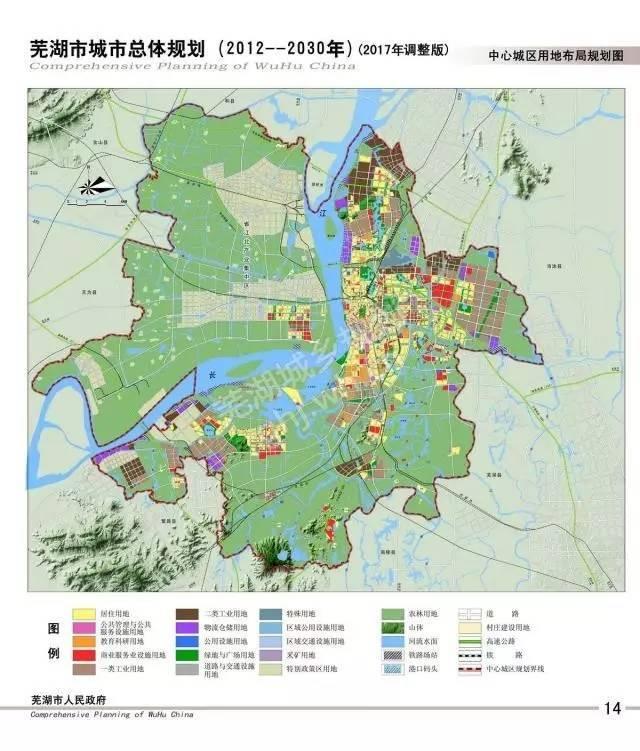 芜湖城市总体规划2017年调整,三山区规划调整部分在这里