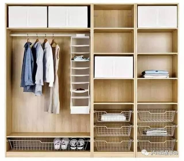 下一个cad教程:平开门衣柜内部结构图画法00:00/00:00全屏高清图片