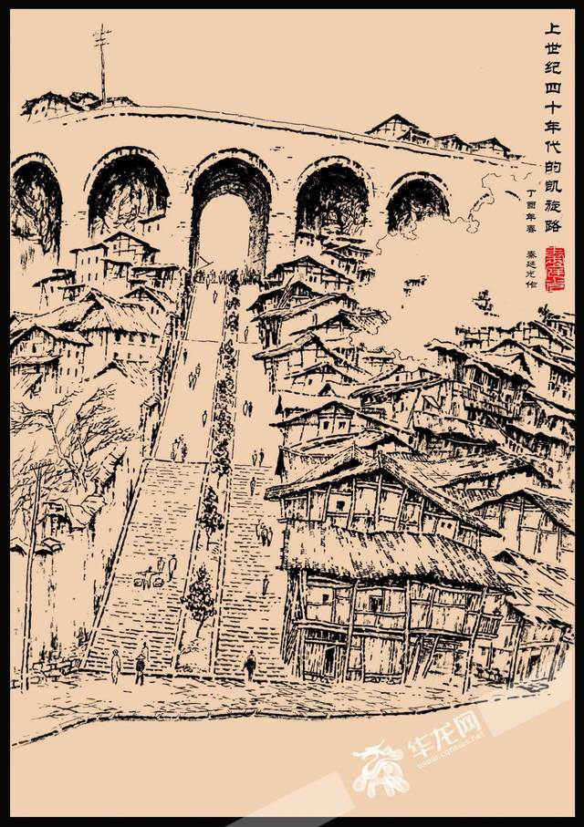 重庆吊脚楼图片手绘