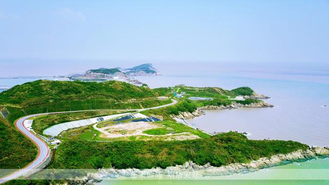 衢山岛 秀山岛