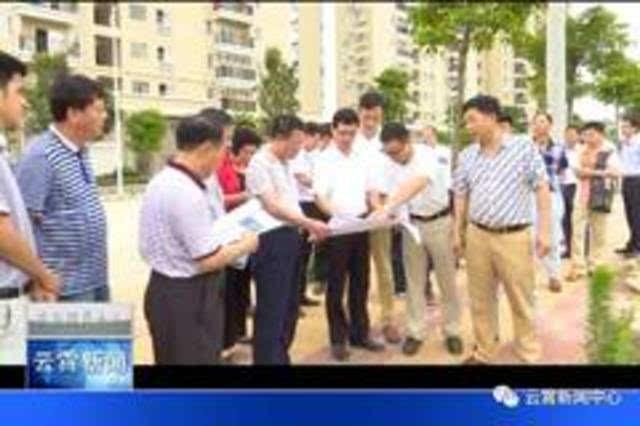 云霄县城北部片区如何规划?未来将建设得多美?县领导这样说