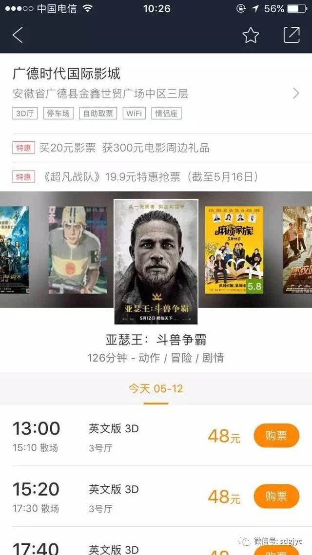 abc300com视频电影_在购票成功页,可选取abc三款电影周边礼包中任意一款(礼包价值约300元