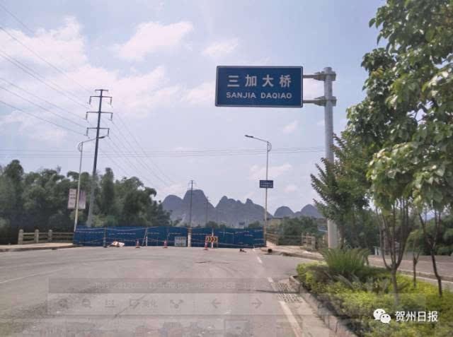 """贺州三加大桥塌陷大车入城网民戏称被震""""酸爽""""!图片"""