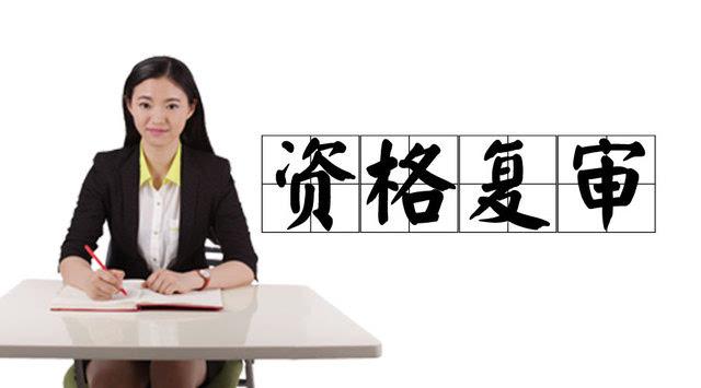 1邯郸农村信用社县行社2016年业务岗位劳务派遣用工报名表一份