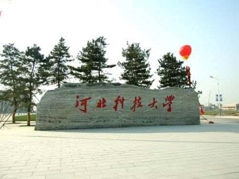 根据2014年9月学校官网显示,学校有五个校区(保定东西校区,秦皇岛
