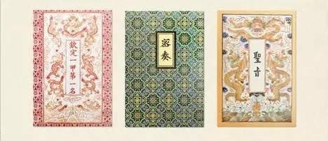 《菊石图》《春竹图》《牡丹图》《兰花图》 看完这些文创产品