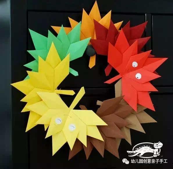 幼儿园亲子手工之树叶折纸,拉近孩子与自然的距离