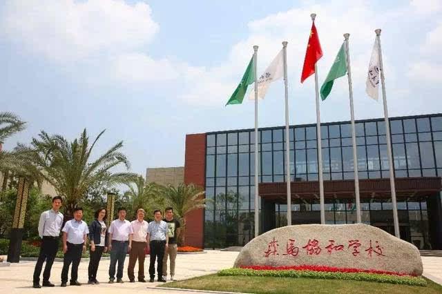 上海森马_学校由森马集团全资捐建,上海协和教育集团对学校进行全面运营.