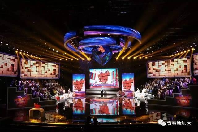 师大学子亮相《青春激扬中国梦》节目