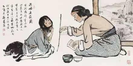 手绘古装女子读书