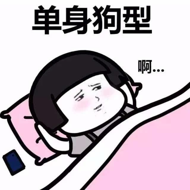 搞笑表情   睡觉姿势大全,你是哪一种图片