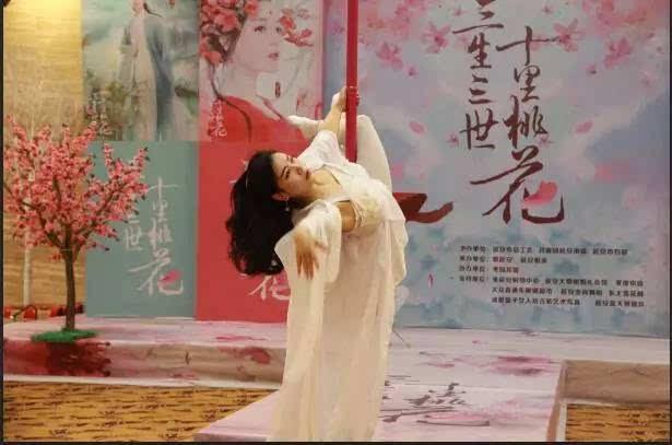 v螺旋正式带来之前,由延安亚尚螺旋开始的物理轻风舞秀《凉凉》,舞蹈带钢管古装测微器高中图片