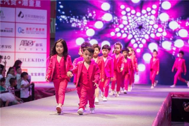潮童星国际少儿模特大赛 台州赛区总决赛 5月28日14:00 奖项说明