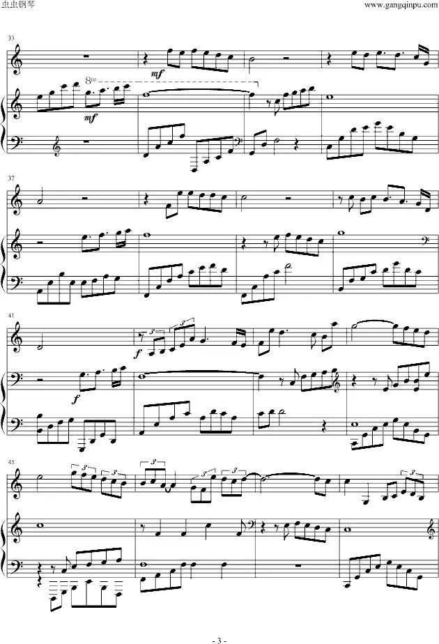 牵手钢琴曲谱指法