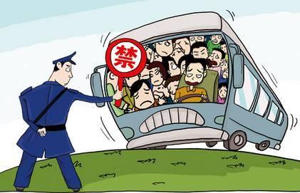 车辆超载,保险公司要赔付吗?