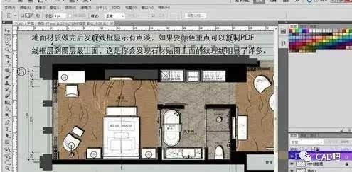 CAD图形如何导入进PS中做彩平面图