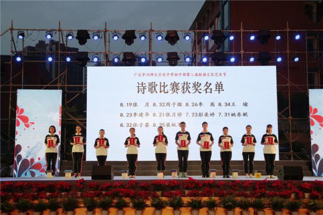 刘大成演唱会全集_1998大成校园演唱会视频_网络排行榜