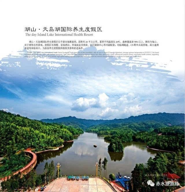 戈千崖风景区位于赤水市东部长沙镇石场村,长兴村境内,因邻近泸州,己