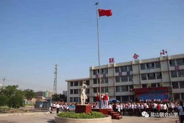 """红领巾 相约中国梦 ——联合小学举行精彩的庆""""六一""""文艺汇演啦!"""